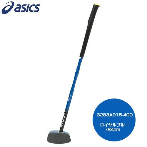 アシックス グラウンドゴルフ GG ストロングショット 右 ロイヤルブルー 84cm 3283A015-400