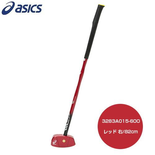 アシックス グラウンドゴルフ GG ストロングショット 右 レッド 82cm 3283A015-600
