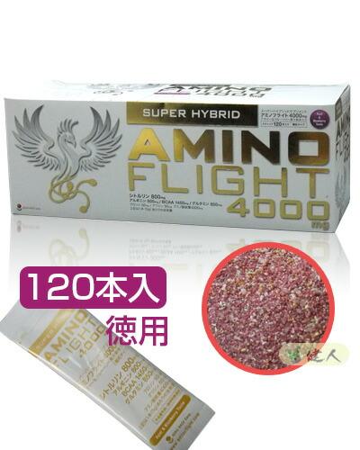 アミノフライト4000mg (AMINO FLIGHT) 5g×120本入