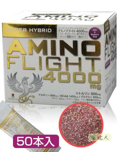 アミノフライト4000mg (AMINO FLIGHT) 5g×50本入
