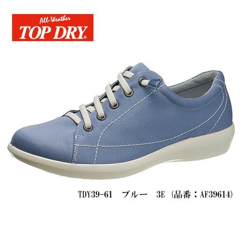 トップドライ TDY39-61 ブルー 3E (品番:AF39614)
