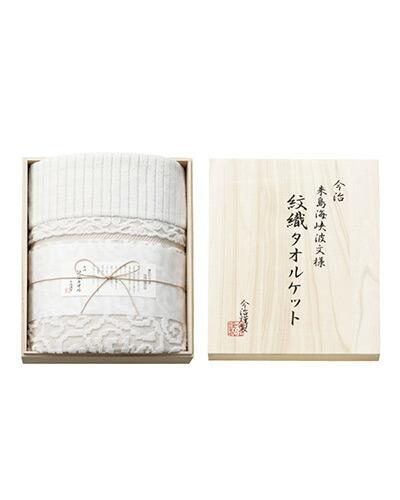 今治謹製 紋織タオル タオルケット IM8038 ベージュ