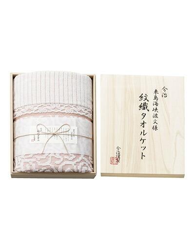 今治謹製 紋織タオル タオルケット IM8038 ピンク