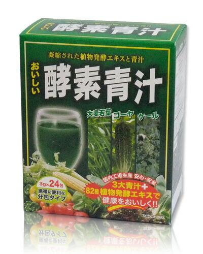 おいしい酵素青汁 3g×24包