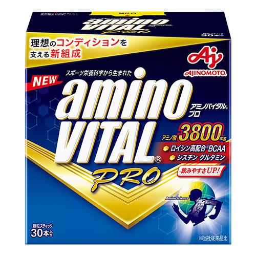 アミノバイタル プロ 30本入