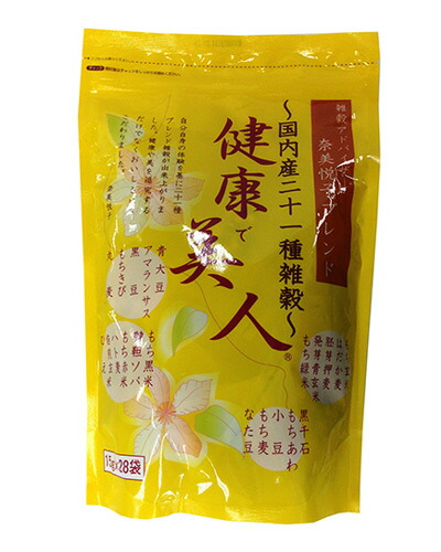 奈美悦子ブレンド 健康で美人 (国内産21種雑穀米) 15g×28袋