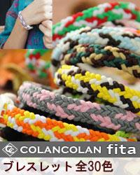COLANCOLAN (コランコラン) fita (フィタ) ブレスレット