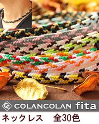 COLANCOLAN (コランコラン) fita (フィタ) ネックレス