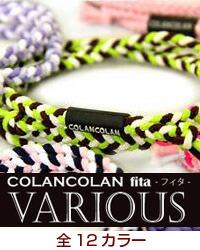 COLANCOLAN (コランコラン) fita (フィタ) VARIOUS(ヴァリアス)