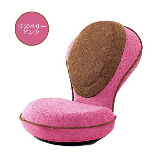 背筋がGUUUN 美姿勢座椅子リッチ ラズベリーピンク