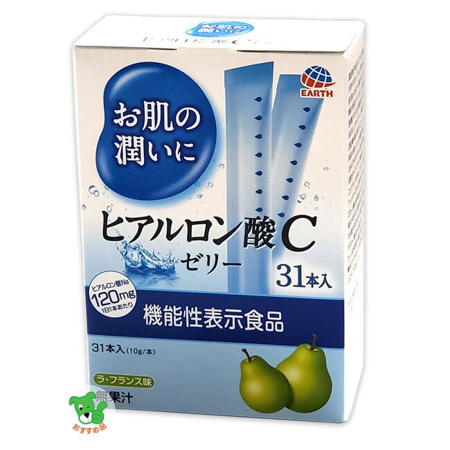 ヒアルロン酸Cゼリー 10g×31本 [機能性表示食品]