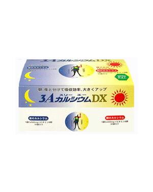 3Aカルシウム HAI DX 60袋入