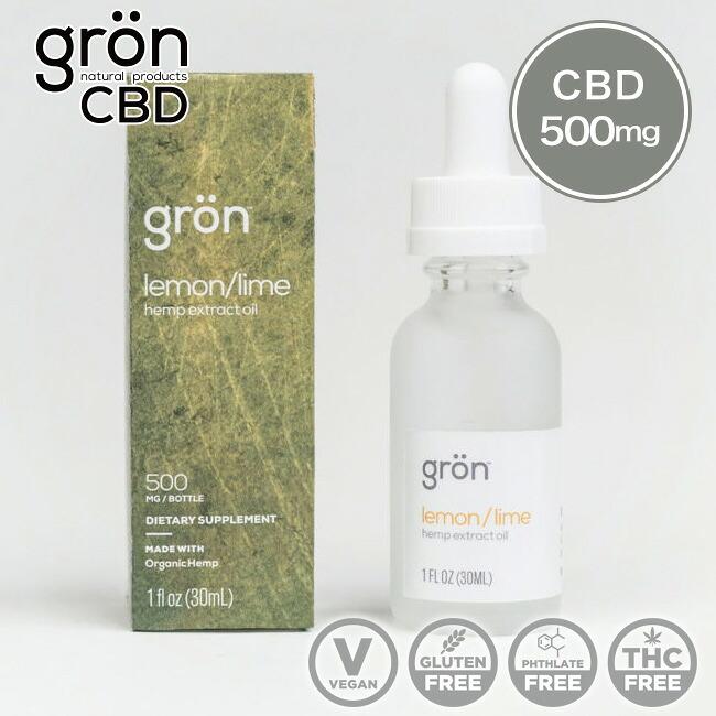 gron CBDオイル レモンライムCBDオイル 30ml