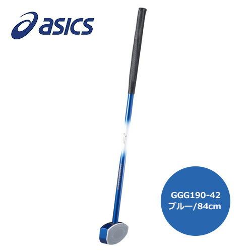 アシックス グラウンドゴルフ スタンダードクラブ 一般右打者専用 ブルー 84cm(GGG190-42)