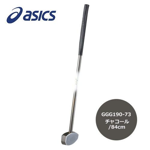アシックス グラウンドゴルフ スタンダードクラブ 一般右打者専用 チャコール 84cm(GGG190-73)