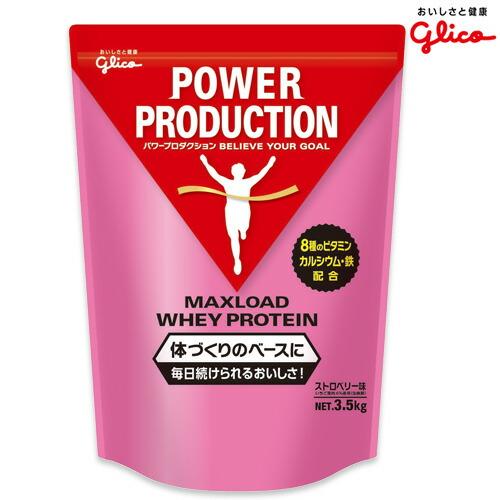 パワープロダクション マックスロード チョコレート味 3.5kg