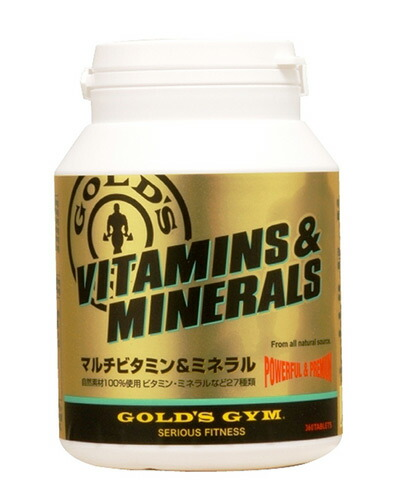 ゴールドジム マルチビタミン&ミネラル 180粒