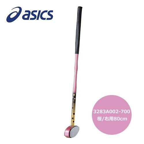 アシックス グラウンドゴルフ ハンマーバランスクラブ 匠 桜 右 80cm 3283A002-700-R800