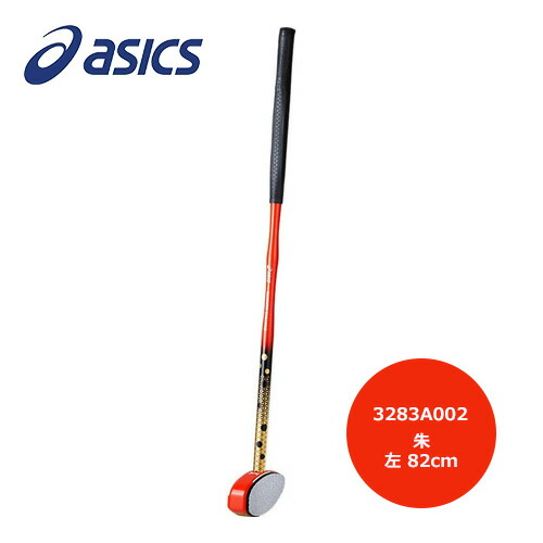 アシックス グラウンドゴルフ ハンマーバランスクラブ 匠 朱 左 82cm 3283A002-800-L820