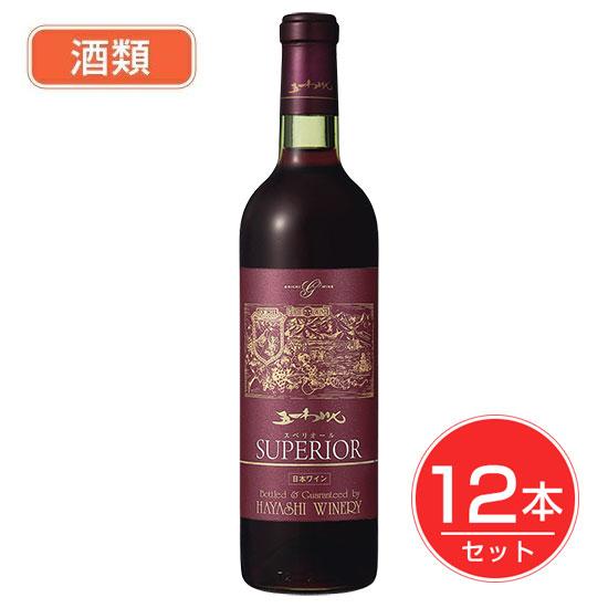五一わいん スペリオール 赤 13度 720ml×12本セット 酒類