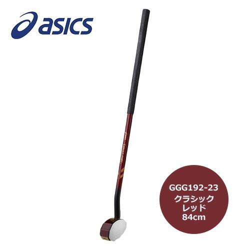 アシックス グラウンドゴルフ ターゲットショット 右 クラシックレッド 84cm GGG192-23