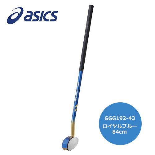 アシックス グラウンドゴルフ ターゲットショット 右 ロイヤルブルー 84cm GGG192-43