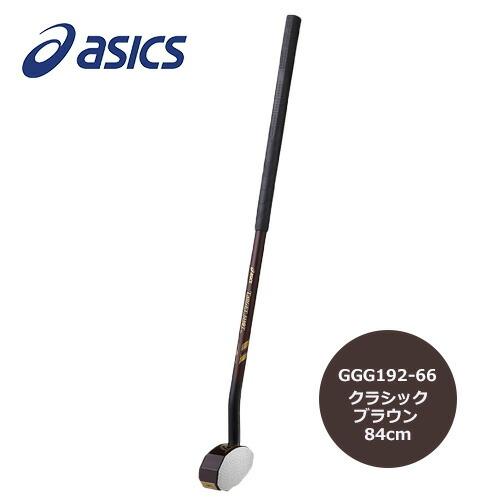 アシックス グラウンドゴルフ ターゲットショット 右 クラシックブラウン 84cm GGG192-66