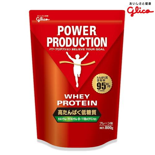 パワープロダクション ホエイプロテイン プレーン味 800g