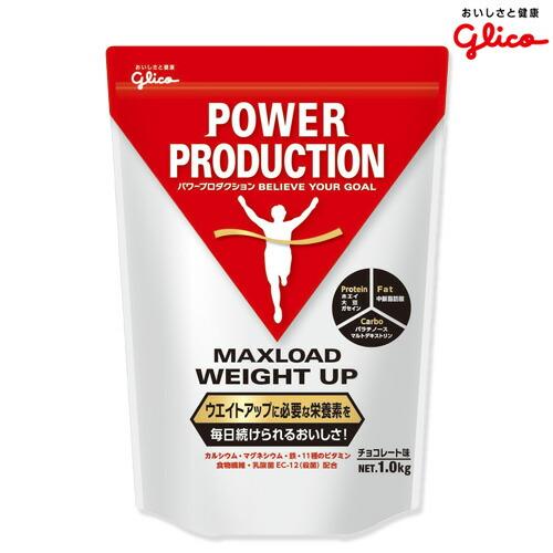 パワープロダクション マックスロード ウェイトアップ 1kg