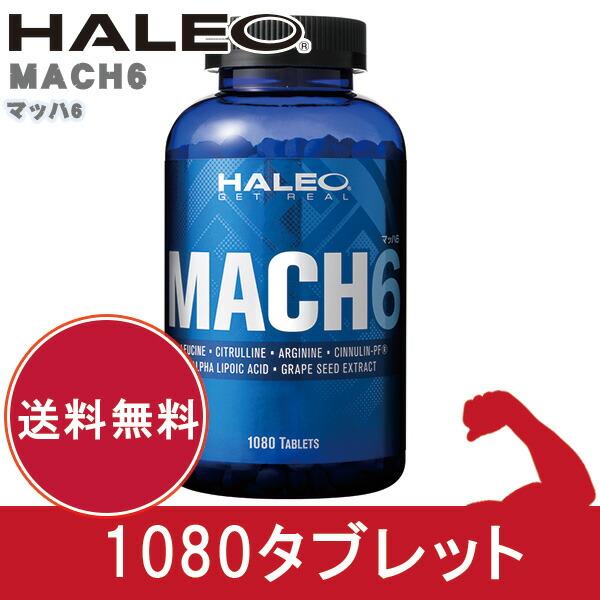 HALEO (ハレオ) MACH6 マッハ6 1080タブレット