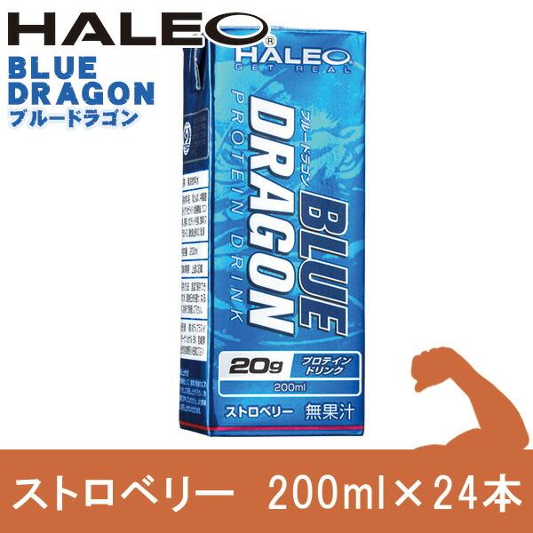 HALEO (ハレオ) ブルードラゴン ドリンク ストロベリー 200ml×24本セット