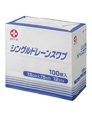 白十字 シングルドレーンスワブ 100枚入 一般医療機