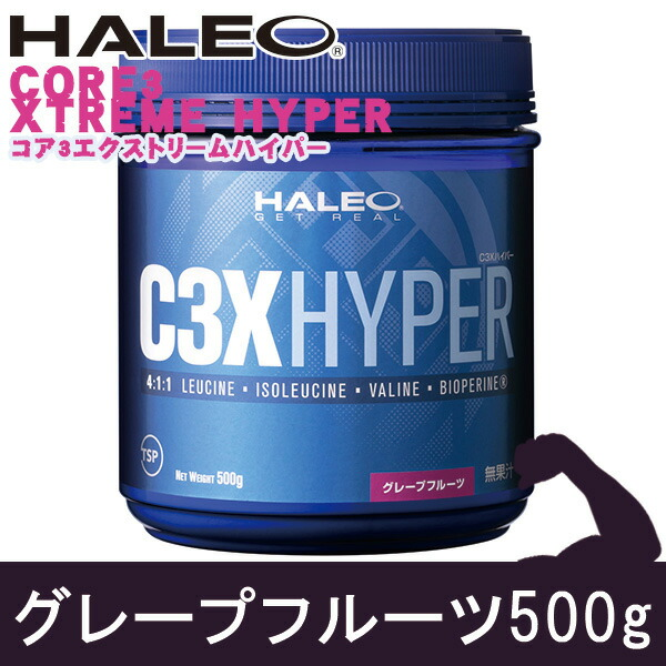 HALEO(ハレオ) C3Xハイパー グレープフルーツ 500g