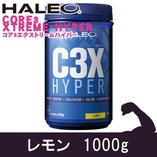 HALEO(ハレオ) C3Xハイパー レモン 1000g
