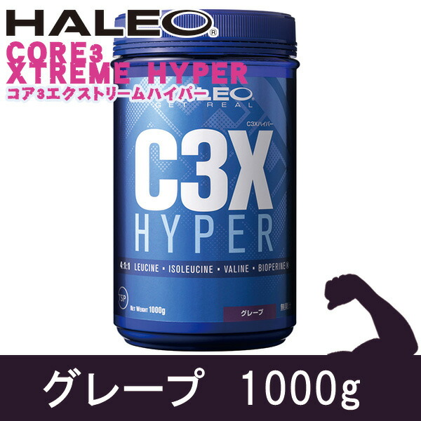 HALEO(ハレオ) C3Xハイパー グレープ 1000g