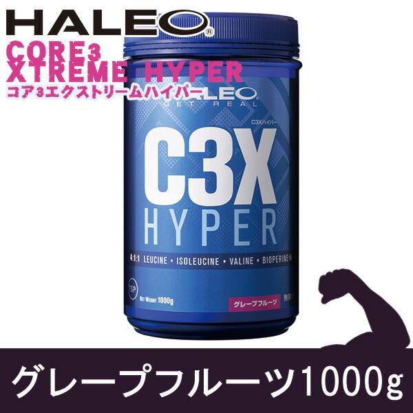 HALEO(ハレオ) C3Xハイパー グレープフルーツ 1000g