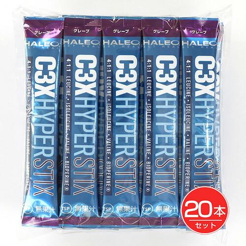 HALEO(ハレオ) C3Xハイパー グレープ STIX 20本セット