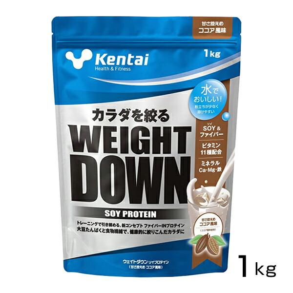 kentai ウエイトダウン ソイプロティン 1kg