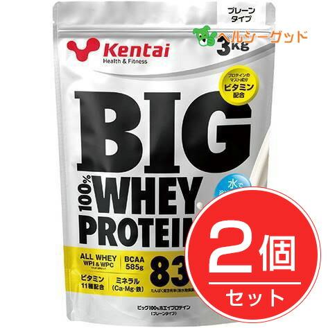 ケンタイ プロテイン BIG100% ホエイプロテイン プレーンタイプ 3kg×2個セット