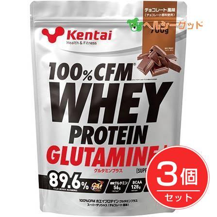 ケンタイ プロテイン 100%CFM ホエイプロテイン グルタミンプラス チョコレート風味 700g×3個セット