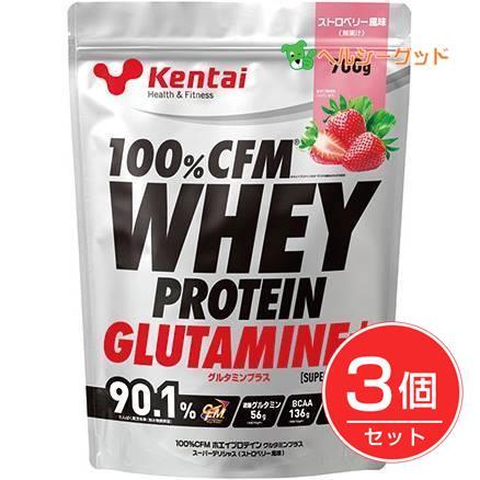 ケンタイ プロテイン 100%CFM ホエイプロテイン グルタミンプラス ストロベリー風味 700g×3個セット