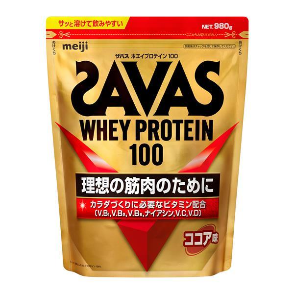 ザバス(SAVAS) ホエイプロテイン100 ココア 1050g