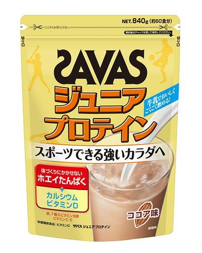 ザバス(SAVAS) ジュニアプロテイン ココア 840g