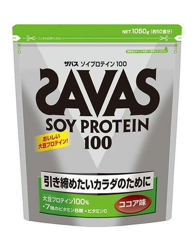 ザバス(SAVAS) ソイプロテイン100 ココア 1050g