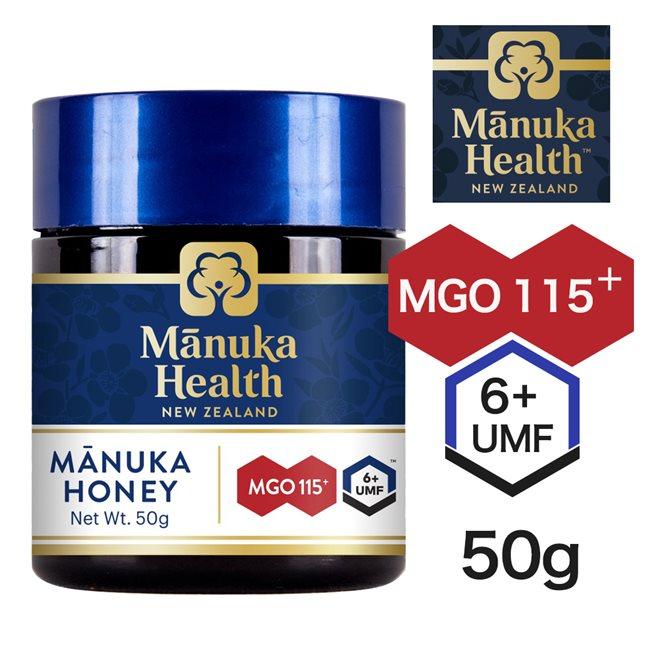 マヌカヘルス マヌカハニー MGO115 UMF6 50g