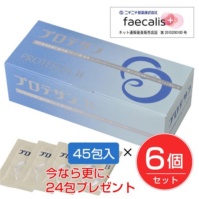 プロテサンB 1g×45包 6個セット ※今なら24包プレゼント中