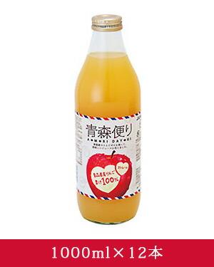 青森便り りんごジュース ストレート 1000ml×12本