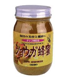 ショウガ蜂蜜