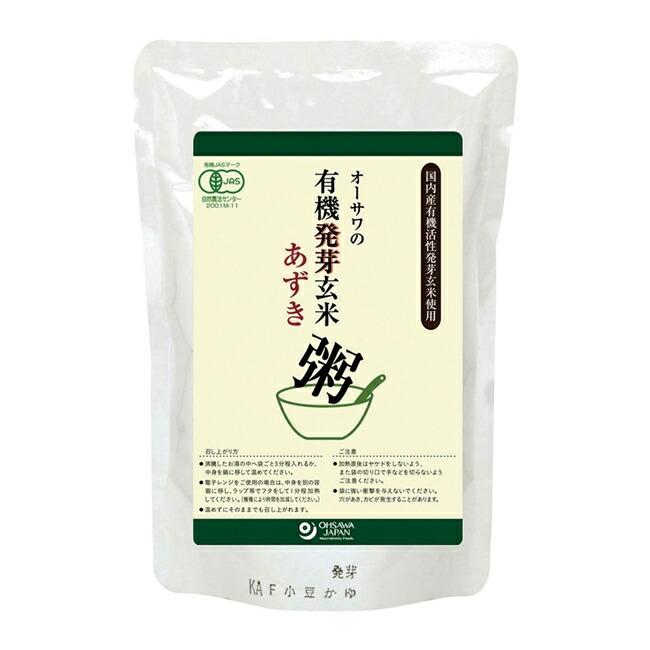有機活性発芽玄米あずき粥 200g