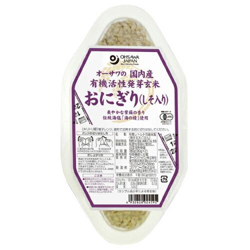 オーサワの国内産有機活性発芽玄米おにぎり しそ入り 90g×2個